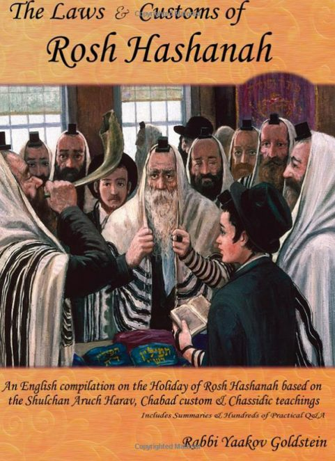 laws-and-customs-of-rosh-hashanah