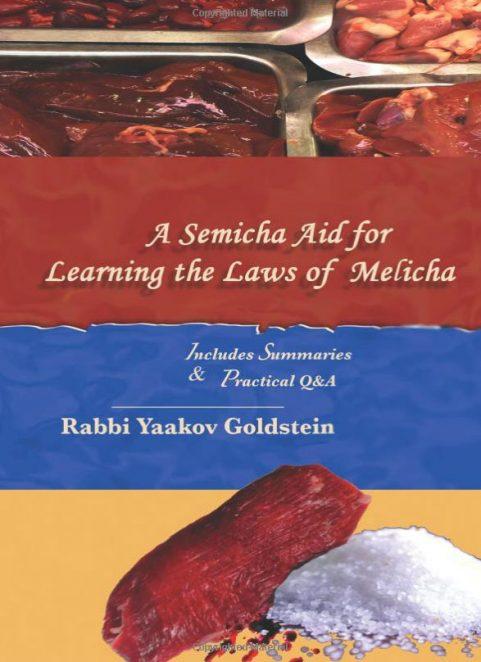 semicha-aid-melicha