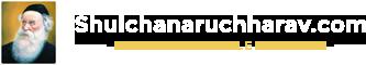 Shulchanaruchharav.com